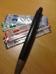 ラミー Lamy2000 4色ボールペン L401とゼブラの替芯
