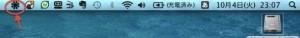 Soundflowerの設定画面