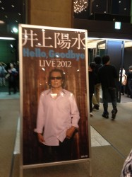 井上陽水LIVE2012 Hello,Goodbye