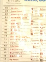 井上陽水LIVE2012 Hello,Goodbye、曲目