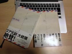シュガーマンのマーケティング成功事例大全1・2巻