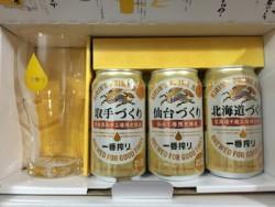一番搾り「全国9工場の醸造家がつくる9つの一番搾り」仙台工場