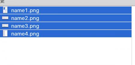 複数のファイル名を一括変換する方法