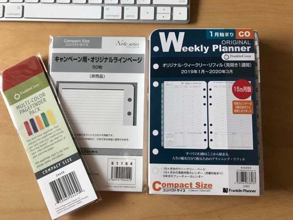 franklinplanner オリジナル・ウィークリー・リフィル